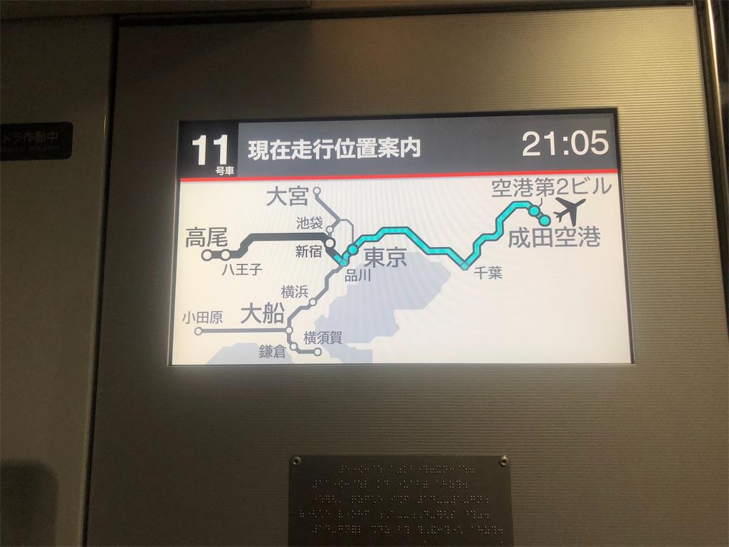 f:id:makoto1002:20190420210851j:image