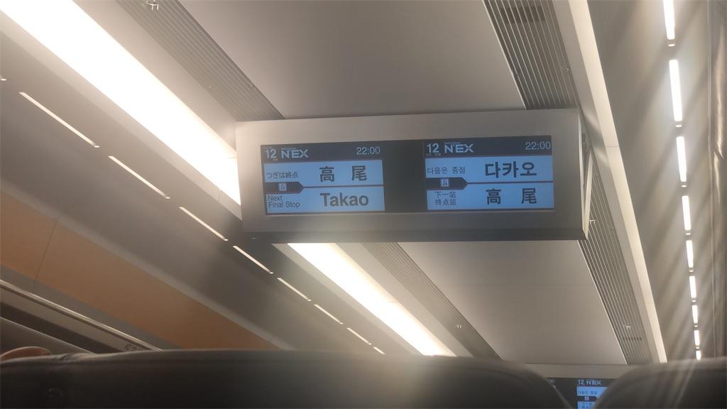 f:id:makoto1002:20190420220122j:image