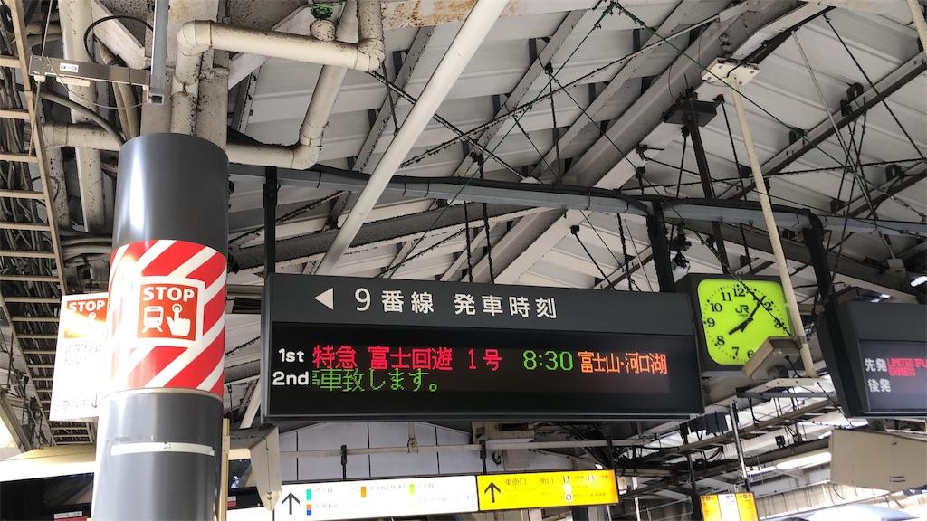 f:id:makoto1002:20190421082915j:image