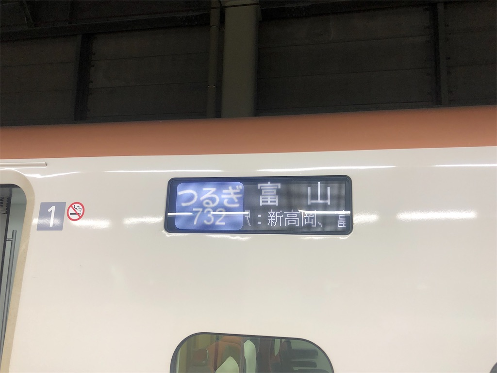 f:id:makoto1002:20190424014114j:image