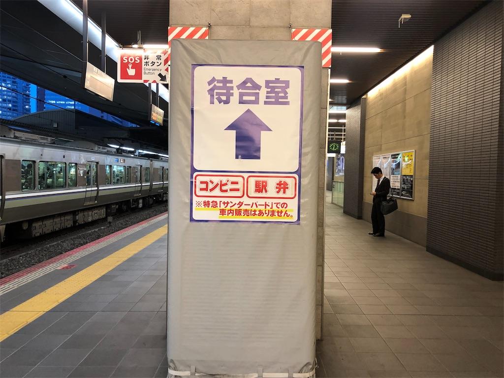 f:id:makoto1002:20190424014555j:image