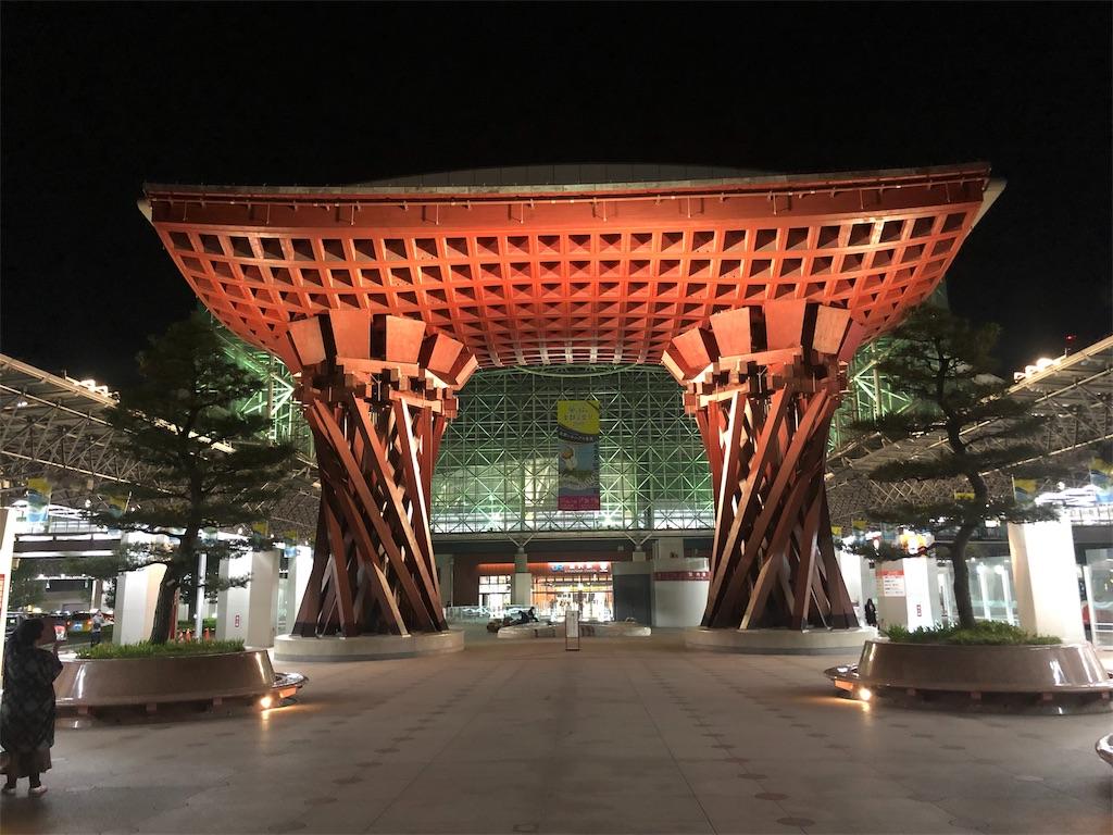 f:id:makoto1002:20190424014929j:image