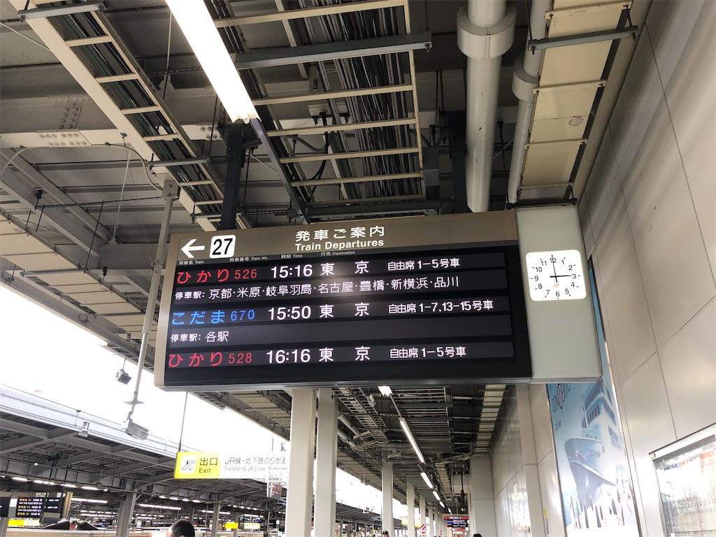 f:id:makoto1002:20190501003551j:image