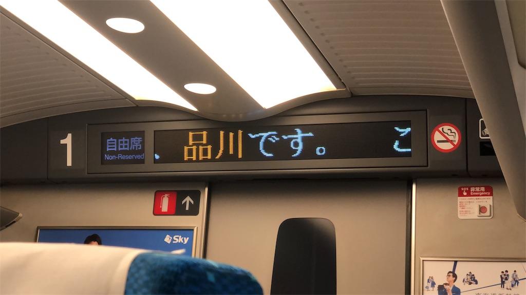 f:id:makoto1002:20190501003555j:image