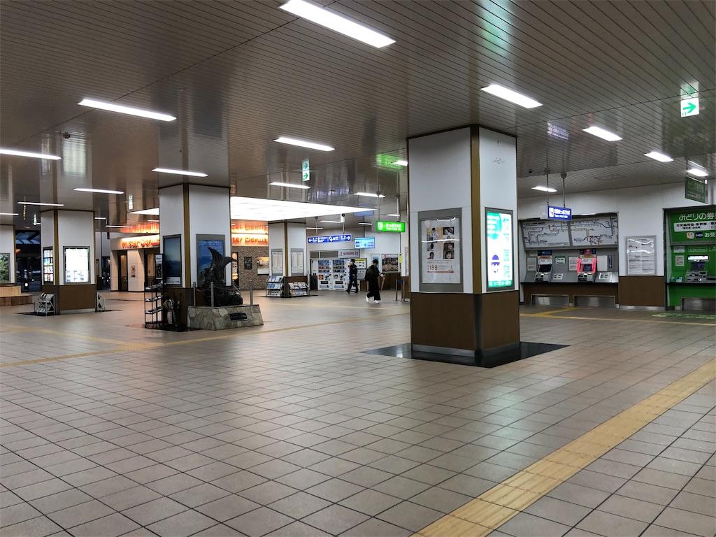 f:id:makoto1002:20190501004702j:image