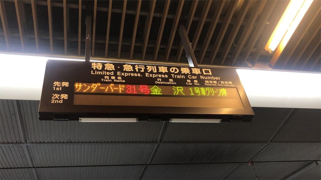 f:id:makoto1002:20190505153342j:image