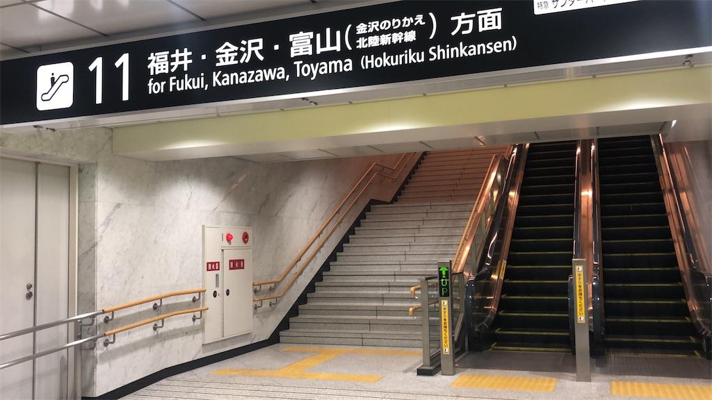 f:id:makoto1002:20190505153353j:image