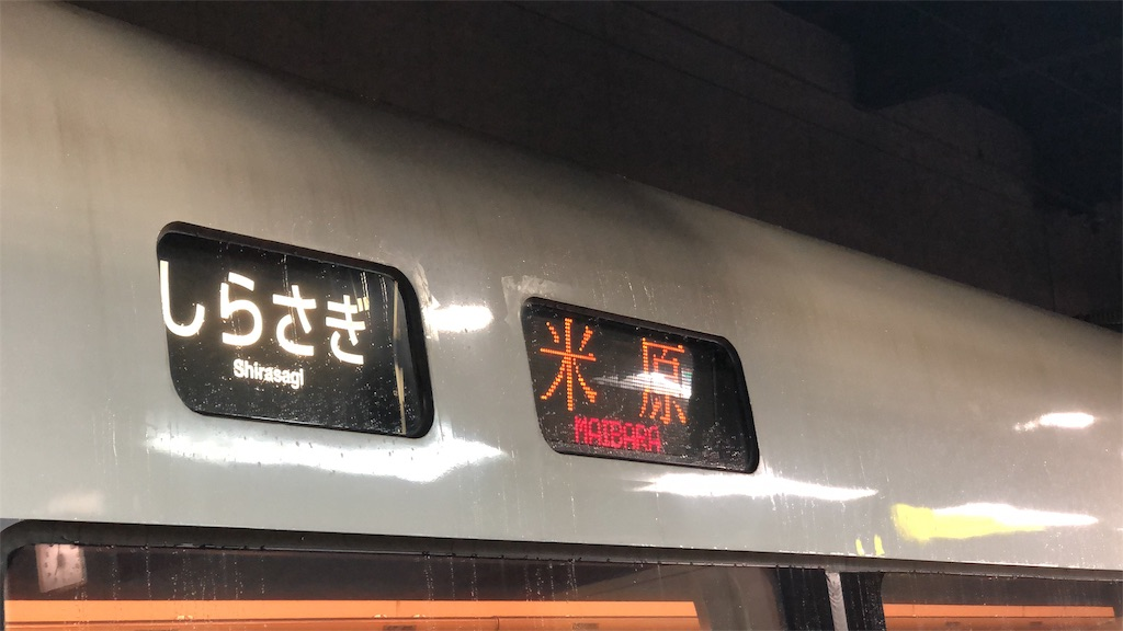 f:id:makoto1002:20190505163051j:image