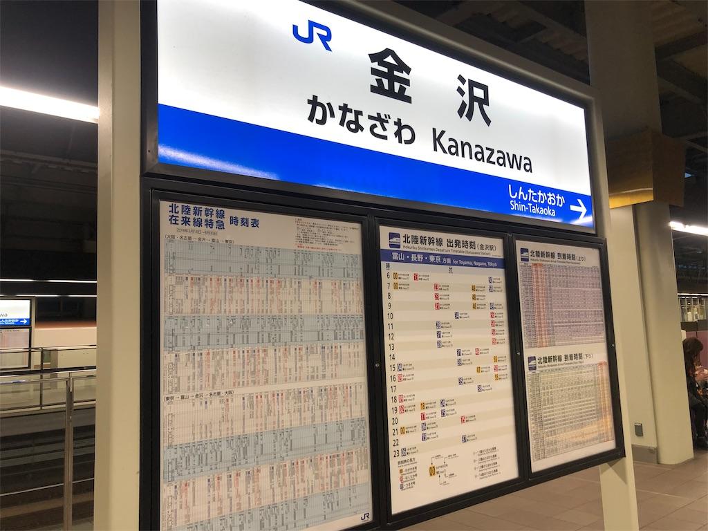 f:id:makoto1002:20190505191516j:image