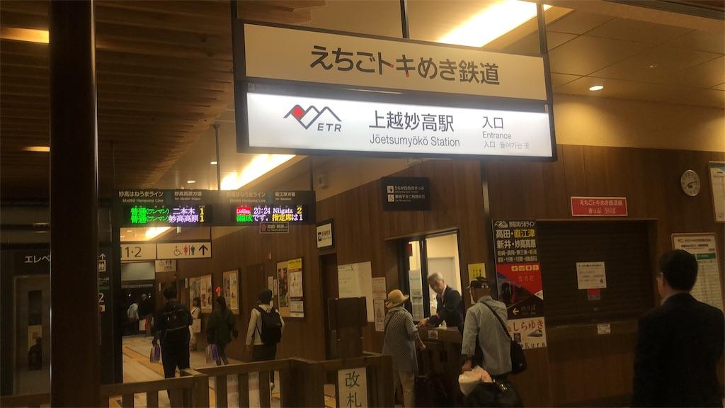 f:id:makoto1002:20190505202500j:image