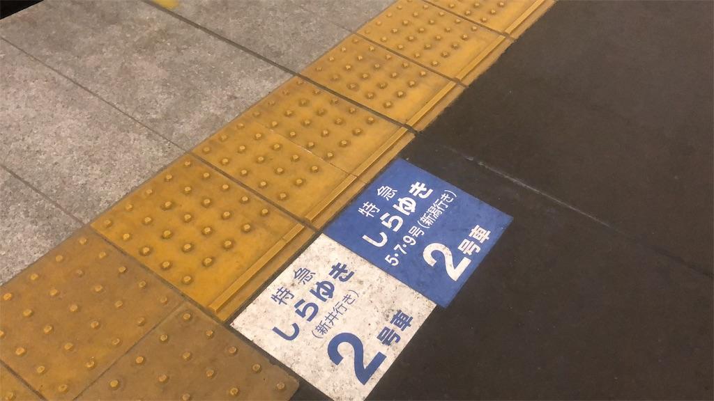 f:id:makoto1002:20190505202503j:image