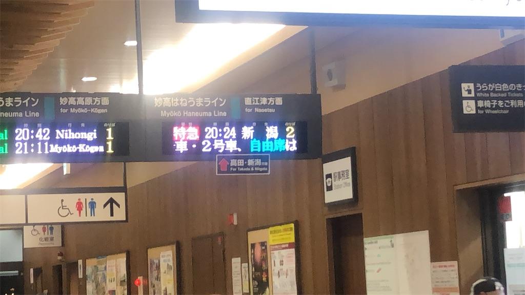 f:id:makoto1002:20190505202524j:image