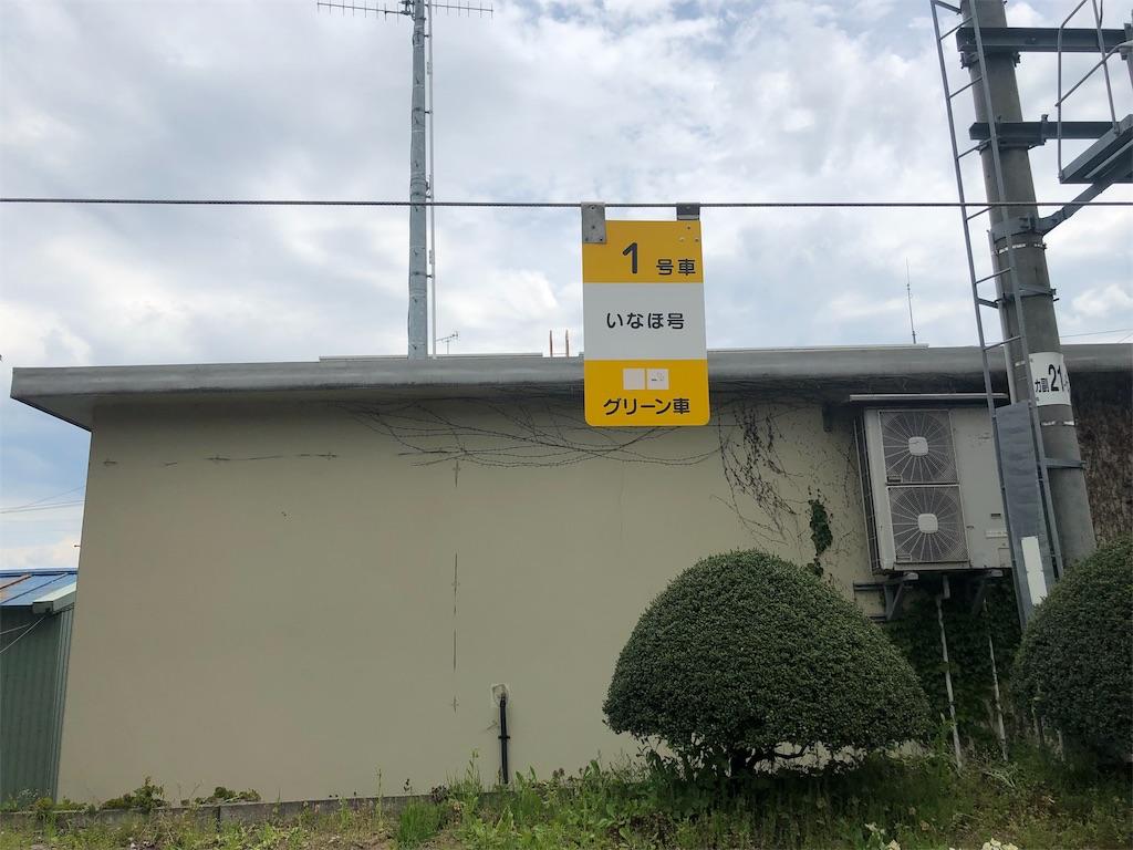f:id:makoto1002:20190506122130j:image