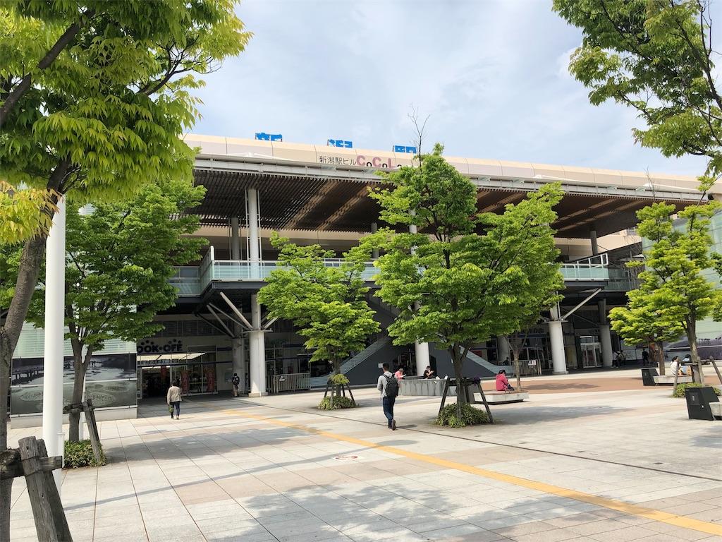 f:id:makoto1002:20190506135253j:image