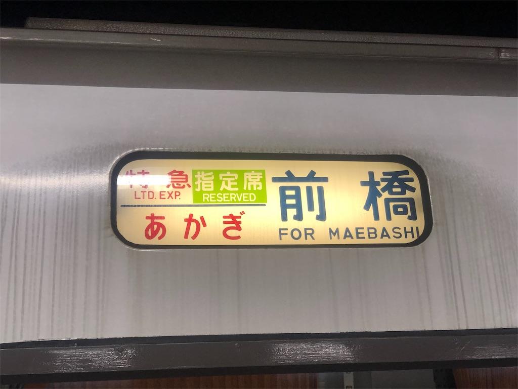 f:id:makoto1002:20190506200700j:image
