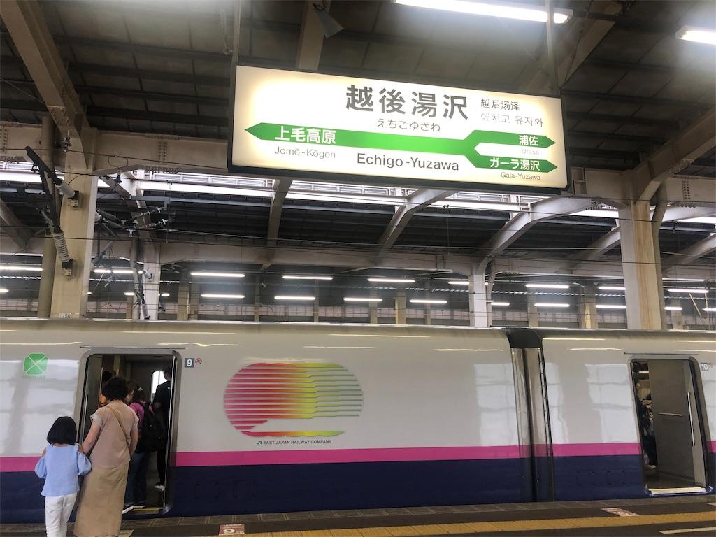 f:id:makoto1002:20190526180411j:image