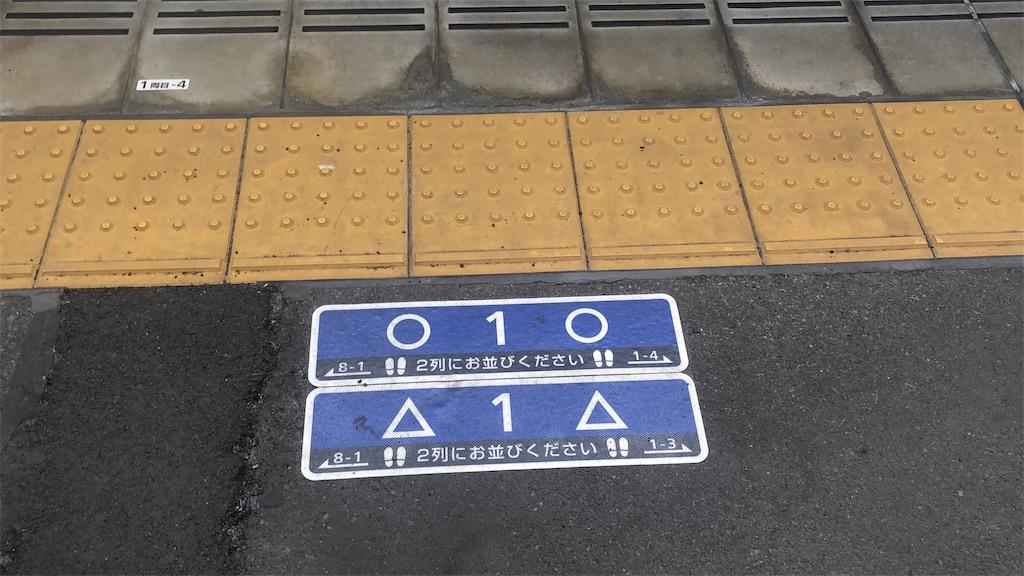 f:id:makoto1002:20190528023522j:image