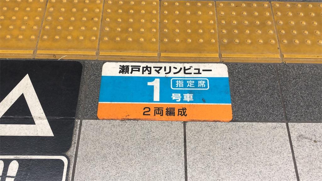 f:id:makoto1002:20190602100419j:image