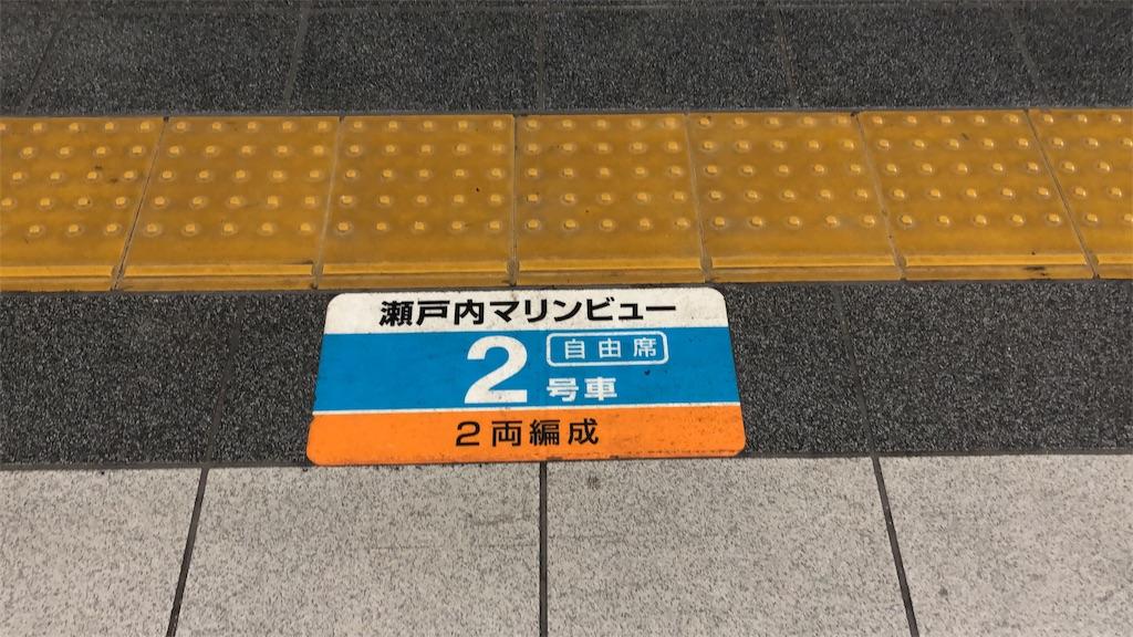 f:id:makoto1002:20190602100507j:image