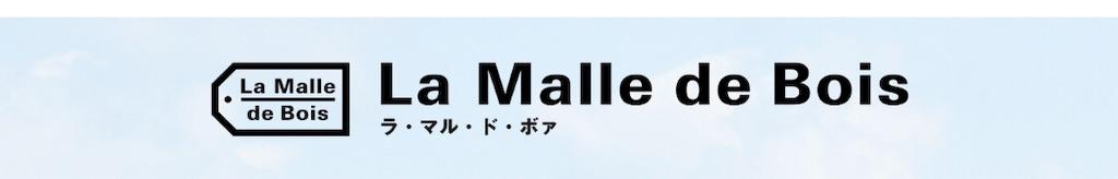 f:id:makoto1002:20190602144939j:image