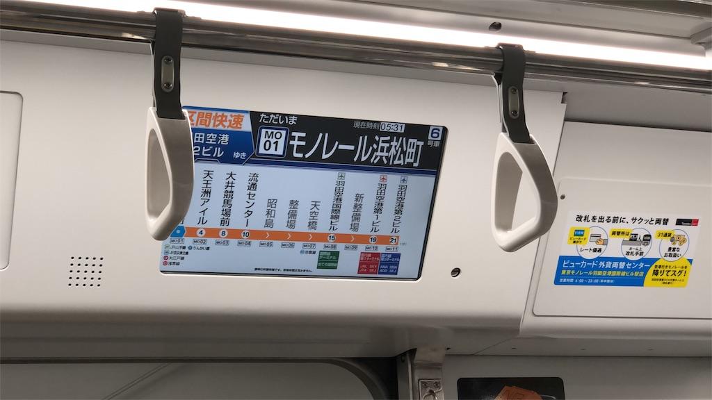 f:id:makoto1002:20190605210059j:image