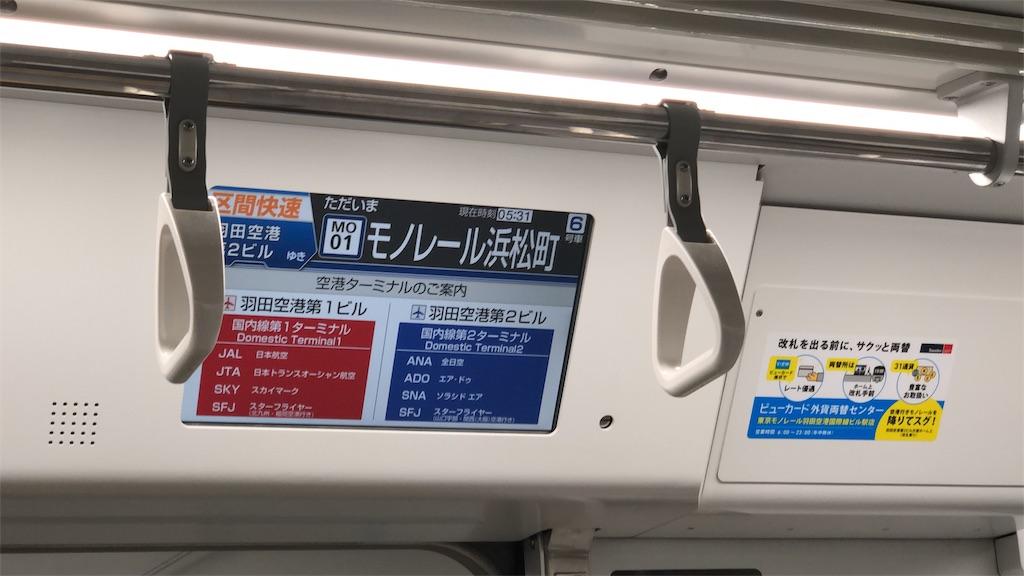 f:id:makoto1002:20190605210115j:image