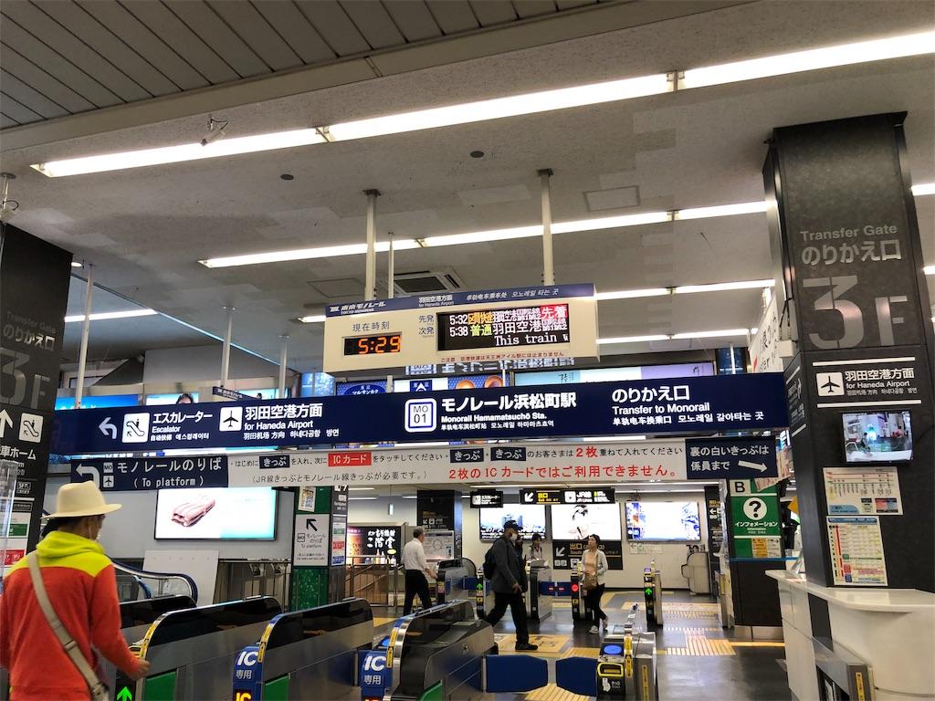 f:id:makoto1002:20190605210119j:image
