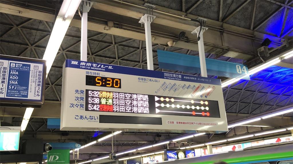f:id:makoto1002:20190605210308j:image