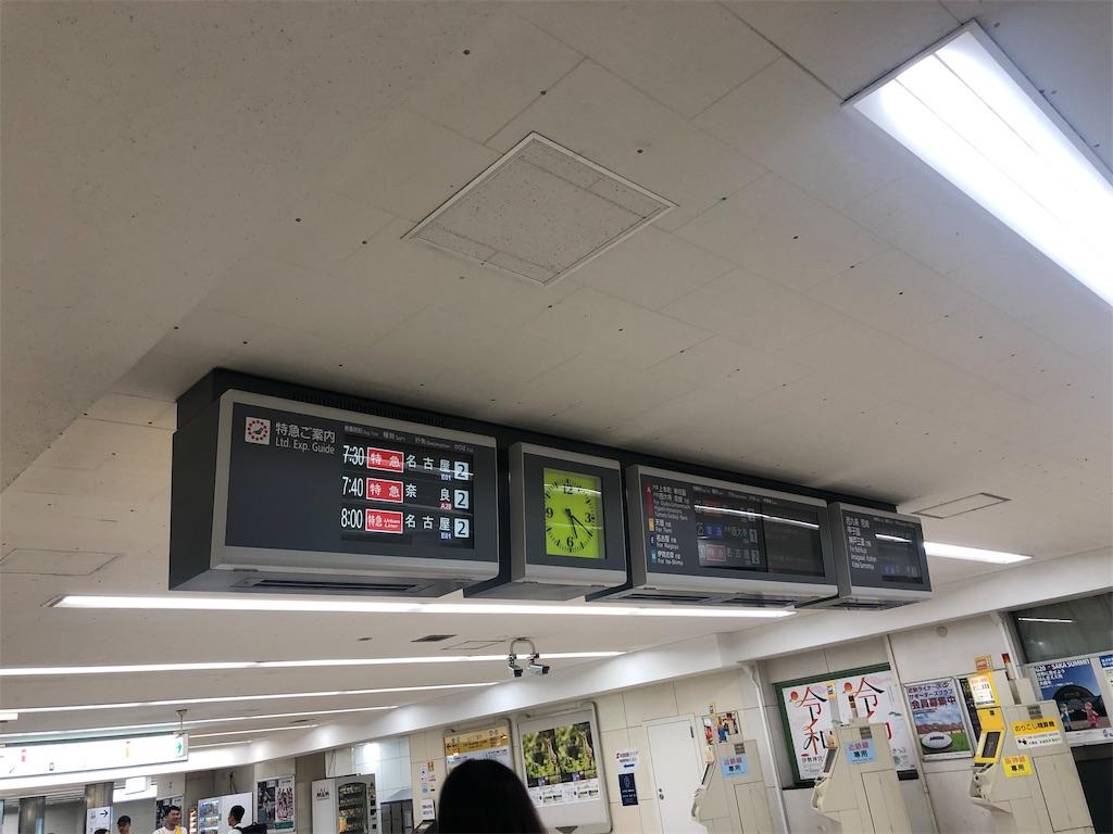 f:id:makoto1002:20190614153000j:image