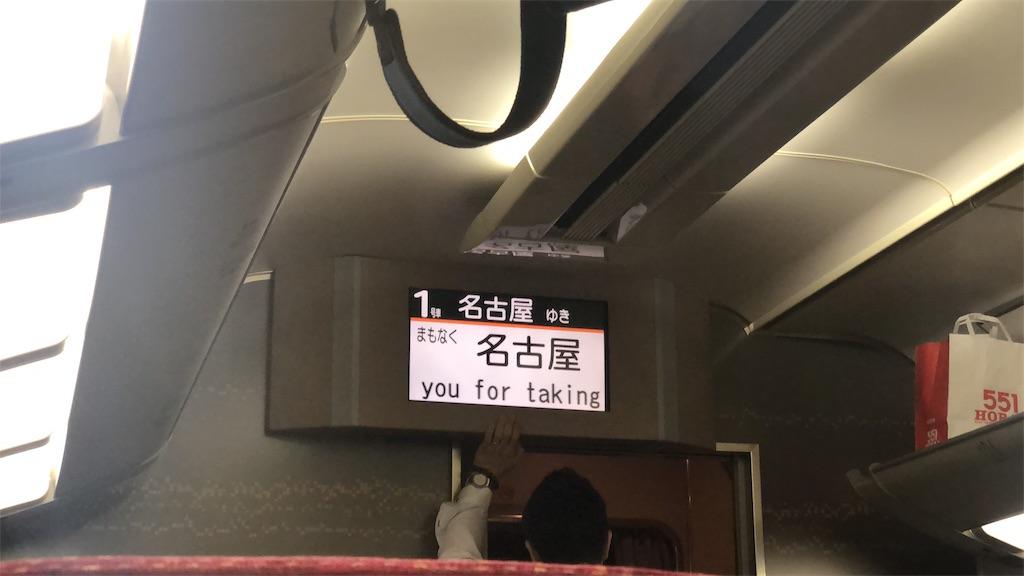 f:id:makoto1002:20190614153208j:image