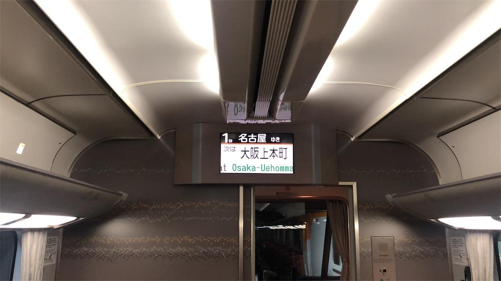 f:id:makoto1002:20190614153220j:image