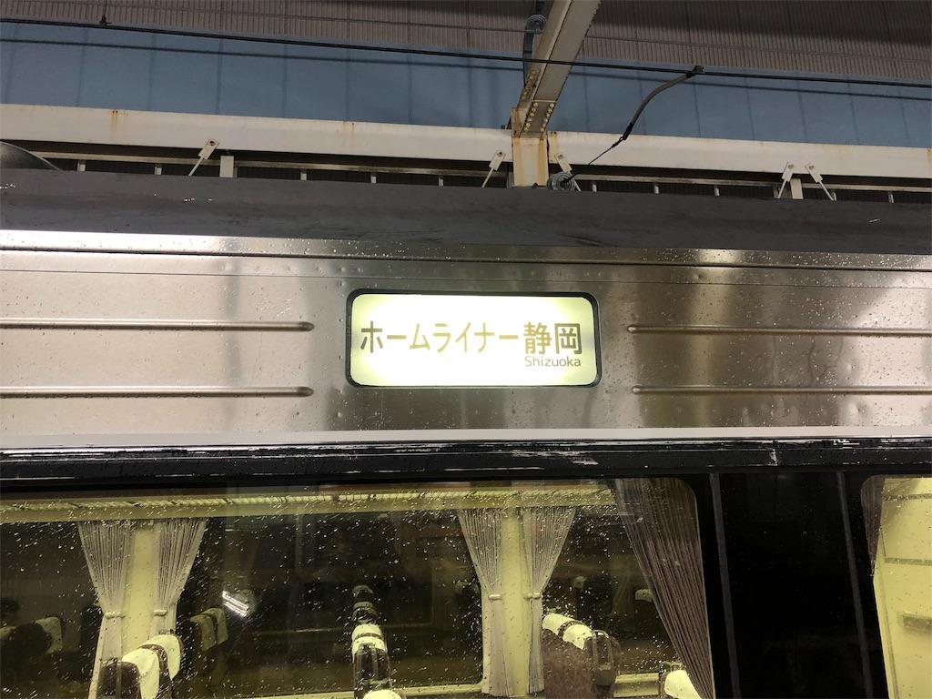 f:id:makoto1002:20190614193903j:image