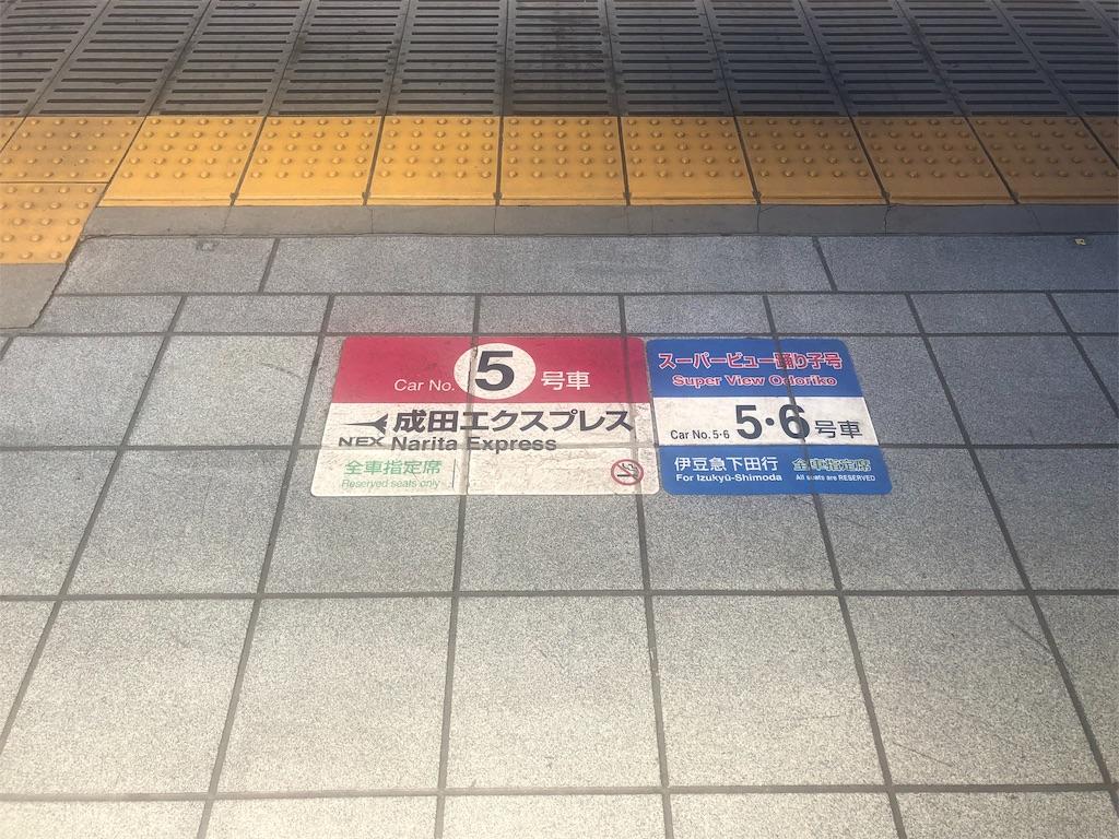 f:id:makoto1002:20190616114043j:image