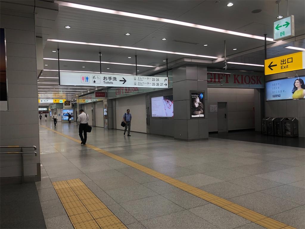 f:id:makoto1002:20190626231655j:image