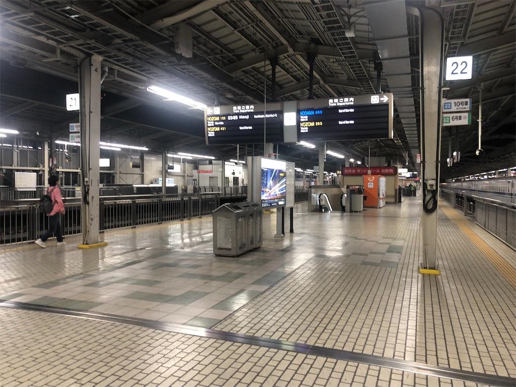 f:id:makoto1002:20190626231712j:image