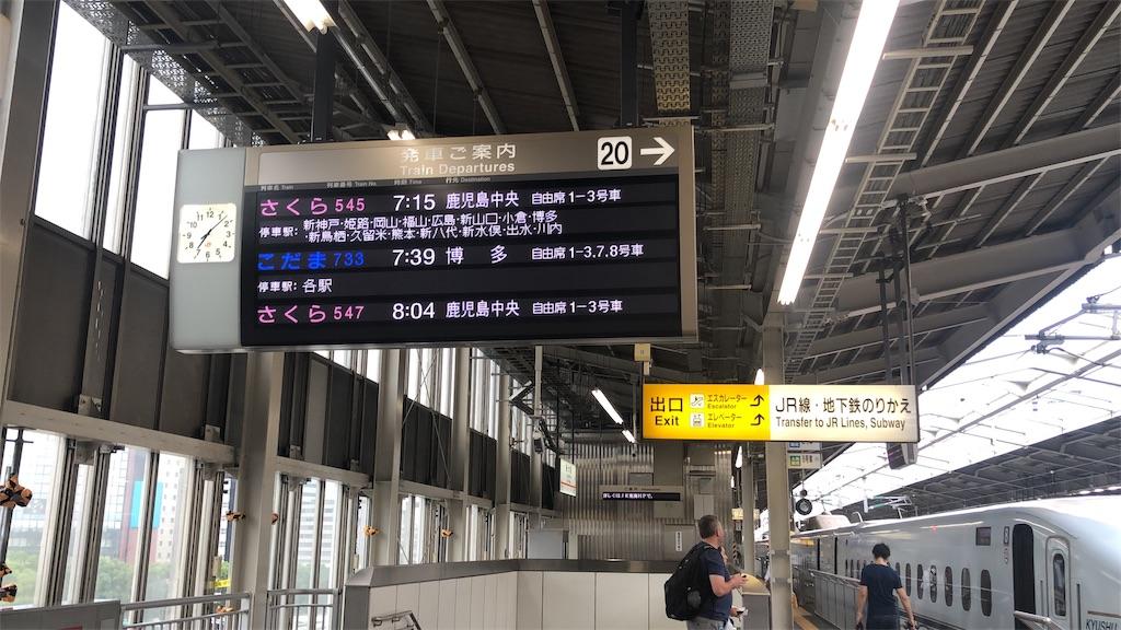 f:id:makoto1002:20190713071350j:image