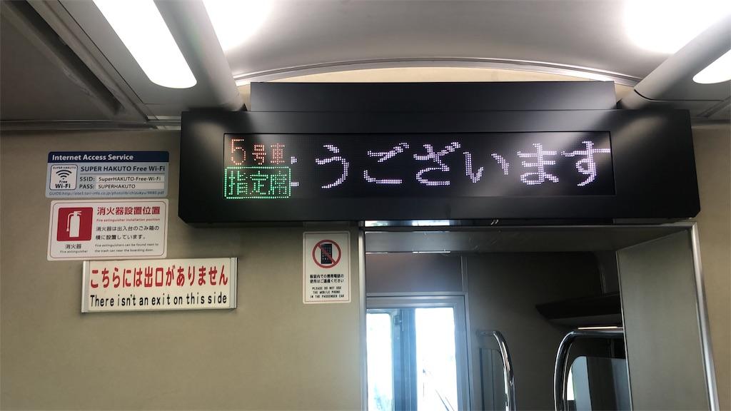 f:id:makoto1002:20190715161246j:image
