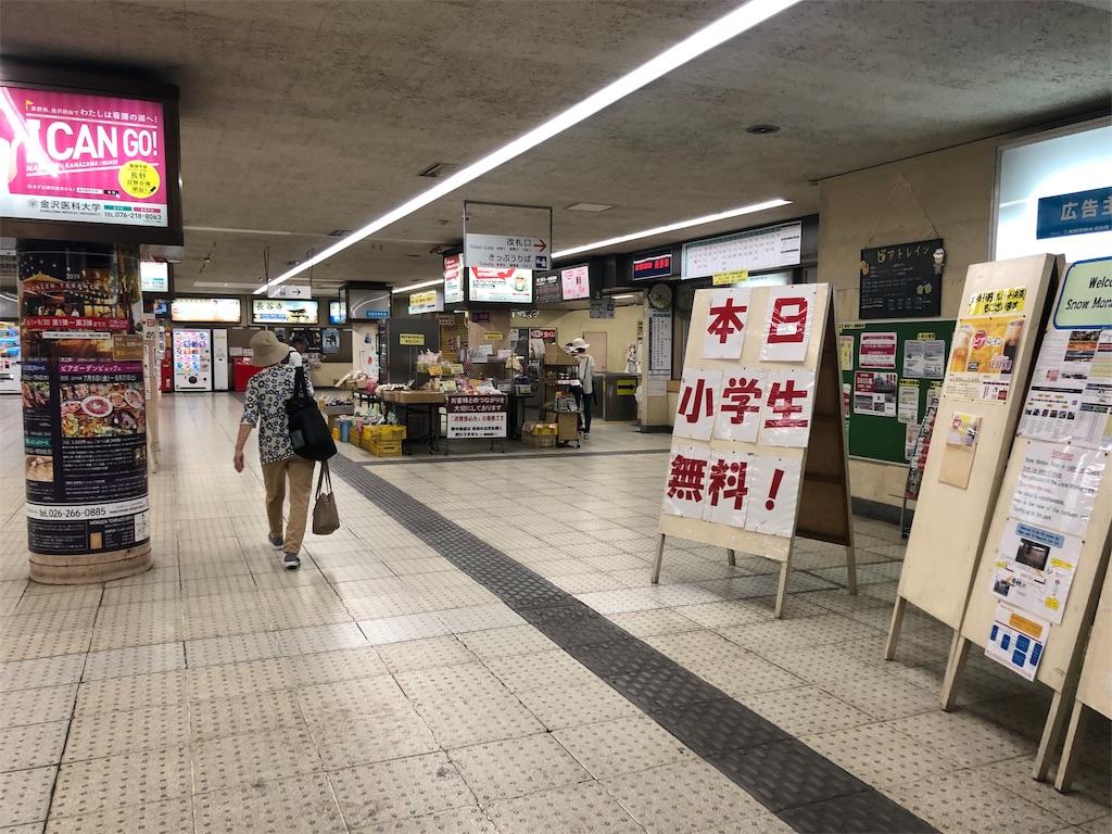 f:id:makoto1002:20190720094832j:image