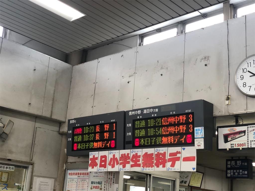 f:id:makoto1002:20190720101936j:image