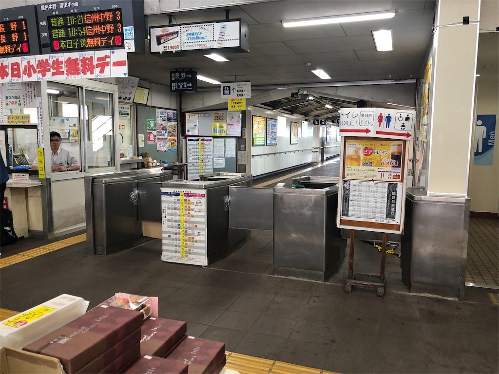 f:id:makoto1002:20190720101946j:image
