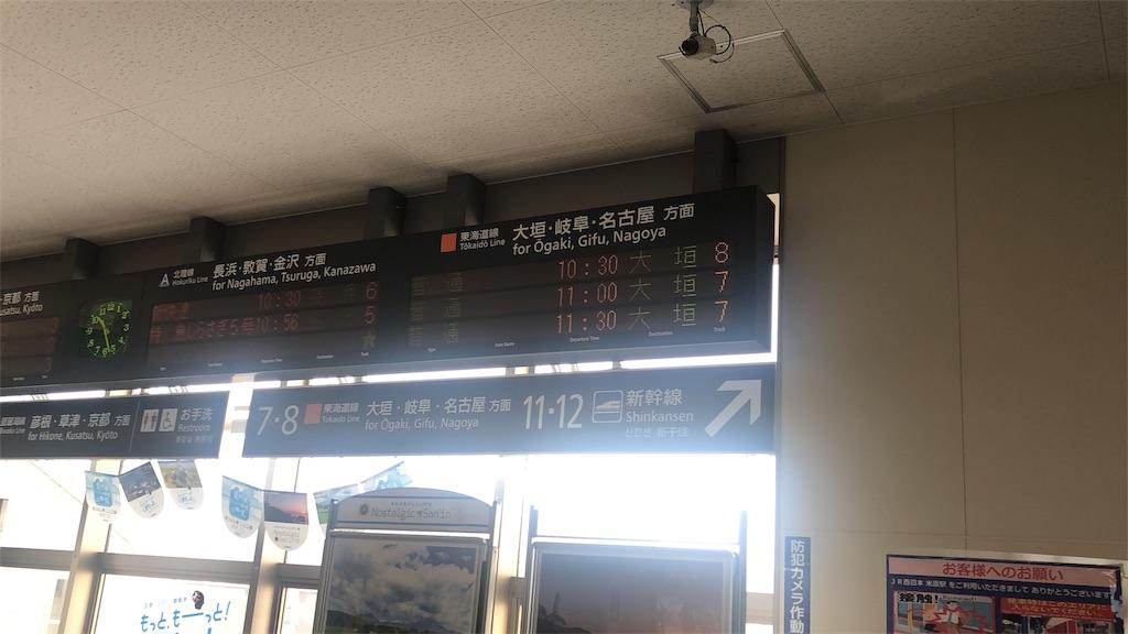 f:id:makoto1002:20190802102958j:image