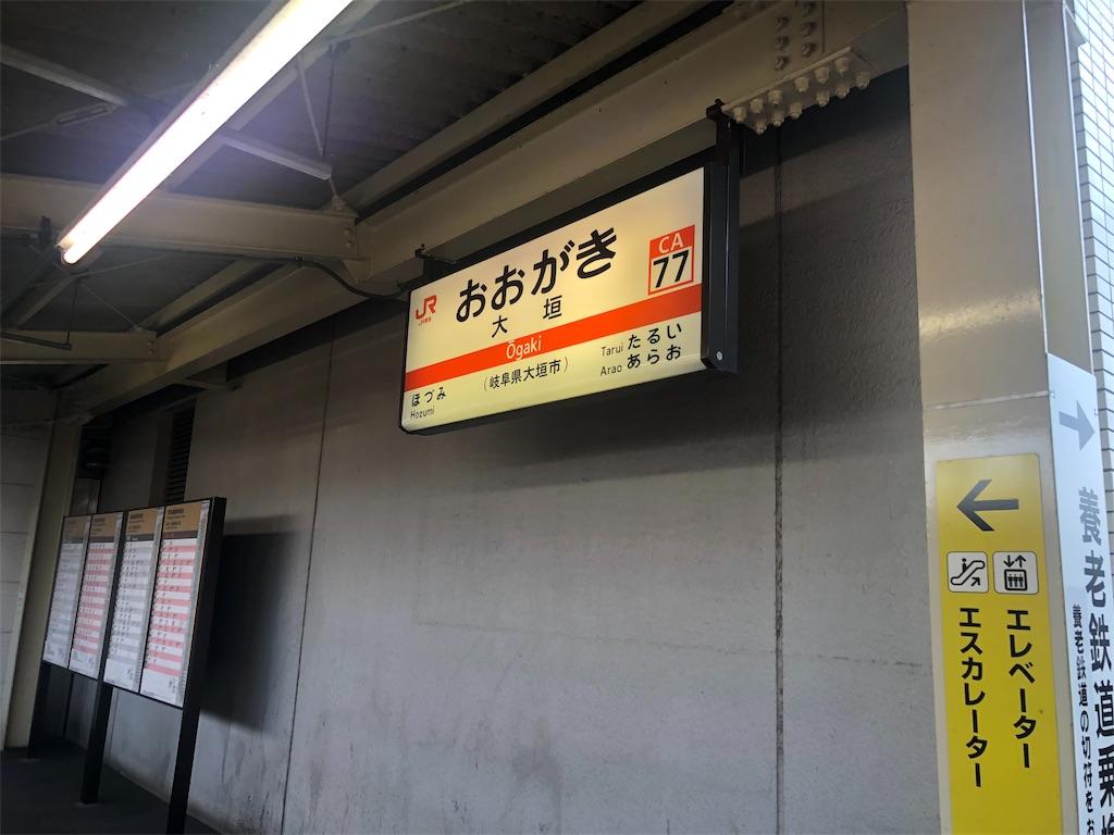 f:id:makoto1002:20190802111034j:image