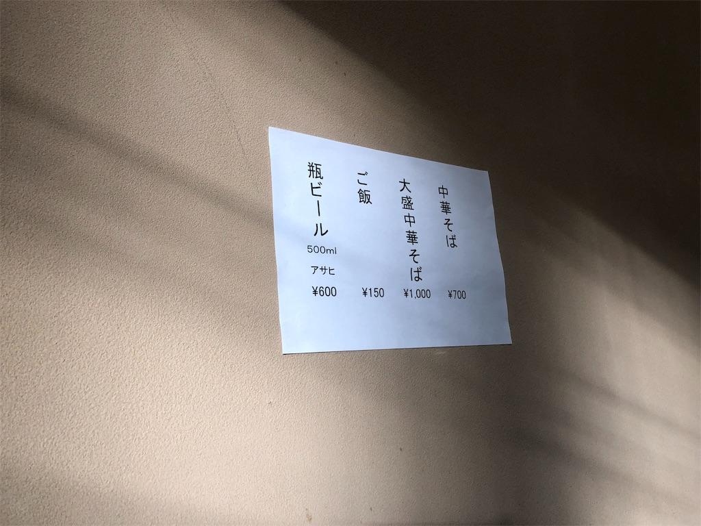 f:id:makoto1002:20190802155328j:image