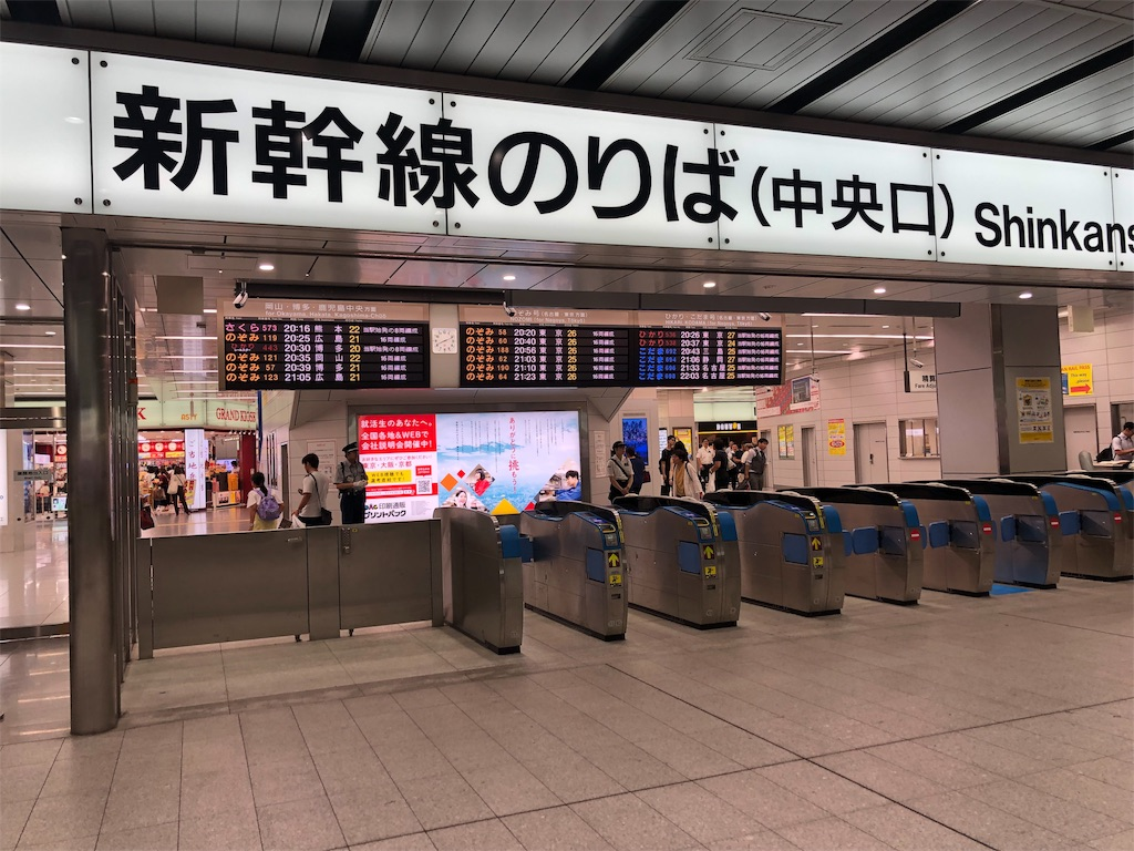 f:id:makoto1002:20190803203510j:image