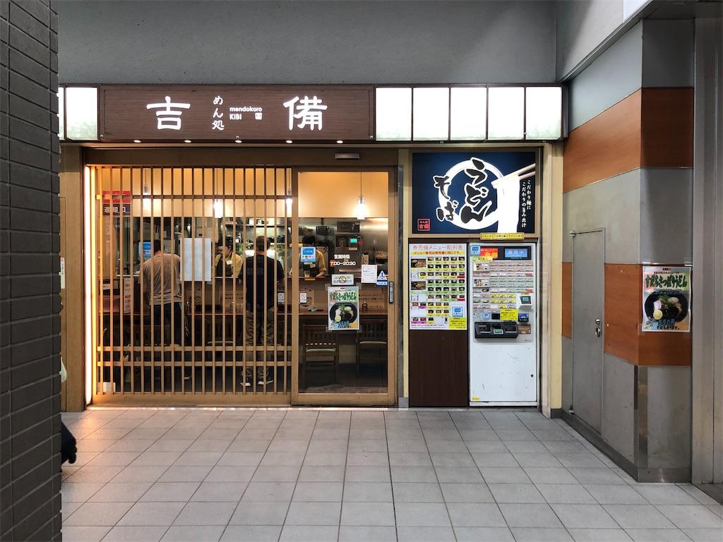 f:id:makoto1002:20190810103359j:image