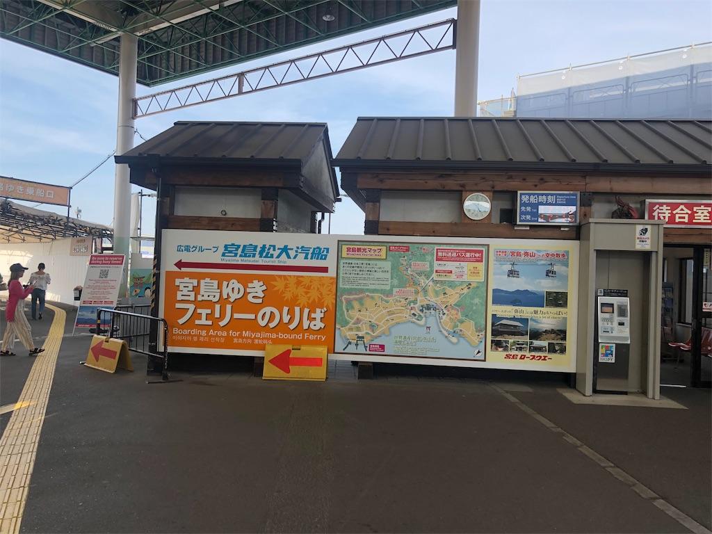 f:id:makoto1002:20190810165400j:image