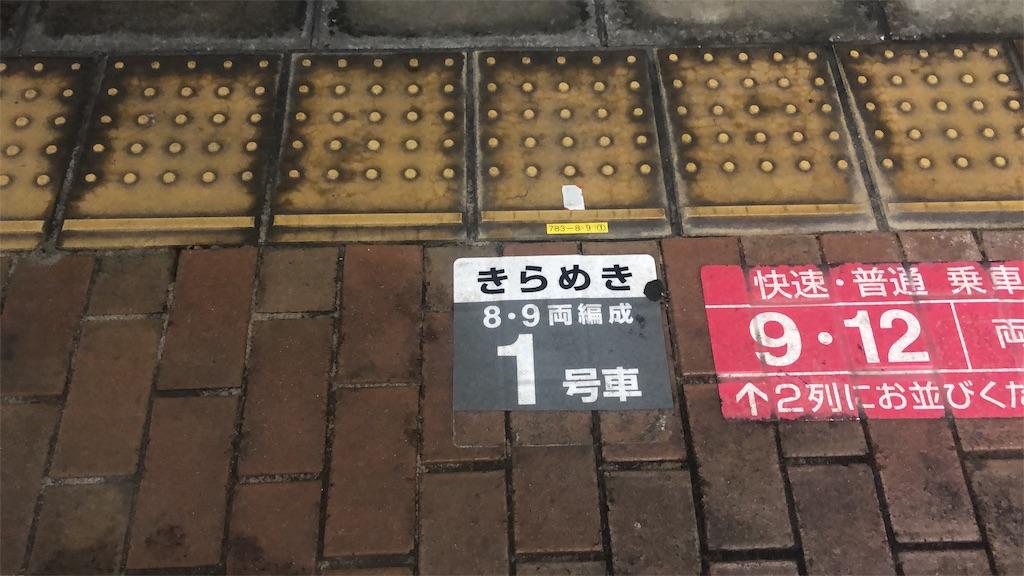 f:id:makoto1002:20190810220945j:image