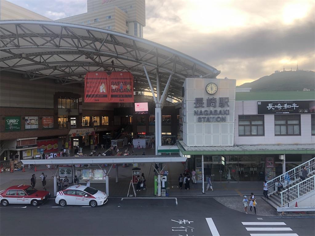 f:id:makoto1002:20190811192407j:image