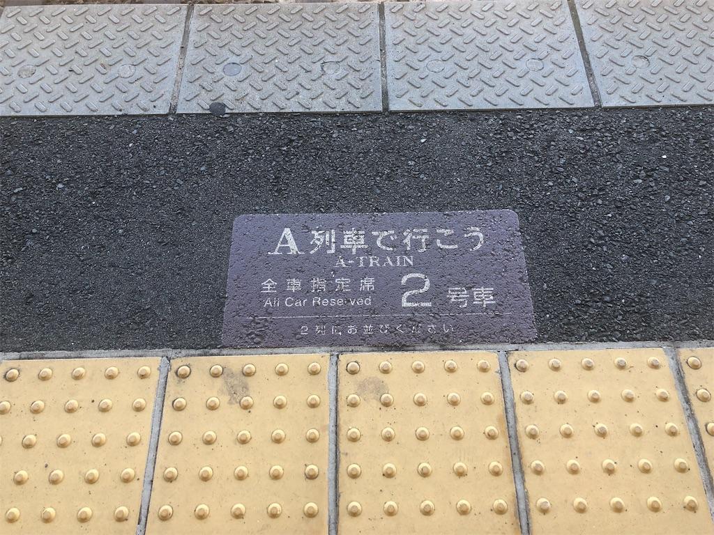 f:id:makoto1002:20190812114632j:image