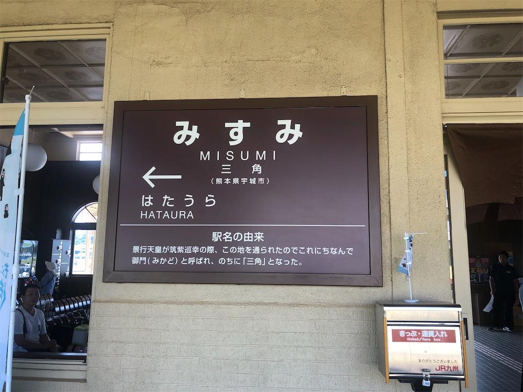 f:id:makoto1002:20190812114739j:image